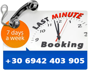 Last Minute Booking...